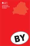 Antologie běloruských povídek